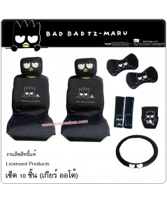 Bad Badtz-Maru BLACK แบดมารุ สีดำ แพ็ค 3 ชิ้น หุ้มพวงมาลัย นวมหุ้มเข็มขัดนิรภัย และหุ้มเกียร์ ออโต้