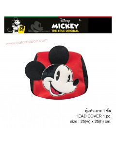 Mickey Mouse PROUD ที่หุ้มหัวเบาะ 1 ชิ้น ใช้หุ้มหัวเบาะรถยนต์ ปกป้องจากความร้อน รอยขีดข่วน แท้