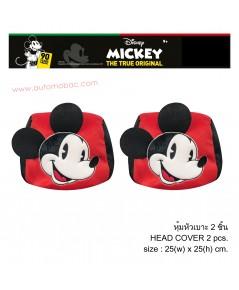 Mickey Mouse PROUD ที่หุ้มหัวเบาะ 2 ชิ้น ใช้หุ้มหัวเบาะรถยนต์ ปกป้องจากความร้อน รอยขีดข่วน แท้