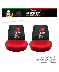 Mickey Mouse PROUD ที่หุ้มเบาะเต็มตัว 2 ชิ้น ลิขสิทธิ์แท้ ปกป้องจากความร้อน รอยขีดข่วน สิ่งสกปรก