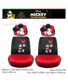 Mickey Mouse PROUD ที่หุ้มหัวเบาะ 2 ชิ้น และหุ้มเบาะหน้า 2 ชิ้น ปกป้องจากความร้อน รอยขีดข่วน แท้