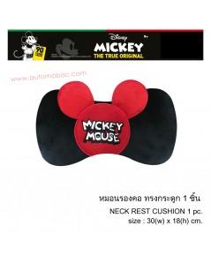 Mickey Mouse PROUD หมอนรองคอ ทรงกระดูก 1 ใบ ลิขสิทธิ์แท้ หนุนรองคอ ลดอาการปวดเมื่อยขณะขับรถ