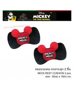 Mickey Mouse PROUD หมอนรองคอ ทรงกระดูก 2 ใบ ลิขสิทธิ์แท้ หนุนรองคอ ลดอาการปวดเมื่อยขณะขับรถ