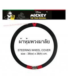 Mickey Mouse PROUD ที่หุ้มพวงมาลัย size 37.5-38.5 cm. ปกป้องเบาะรถจากความร้อน ลิขสิทธิ์แท้
