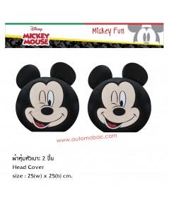 Mickey Mouse FUN ที่หุ้มหัวเบาะ 2 ชิ้น ใช้หุ้มหัวเบาะรถยนต์ ปกป้องจากความร้อน รอยขีดข่วน แท้