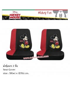 Mickey Mouse FUN ที่หุ้มเบาะเต็มตัว 2 ชิ้น ลิขสิทธิ์แท้ ปกป้องจากความร้อน รอยขีดข่วน สิ่งสกปรก