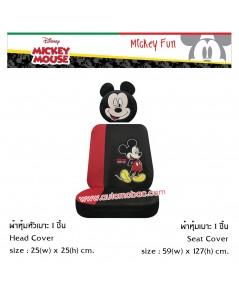 Mickey Mouse FUN แพ็คคู่ หุ้มเบาะ 1 ชิ้น และหัวเบาะ 1 ชิ้น ลิขสิทธิ์แท้ ปกป้องจากความร้อน รอยสกปรก