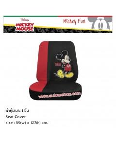 Mickey Mouse FUN ที่หุ้มเบาะเต็มตัว 1 ชิ้น ลิขสิทธิ์แท้ ปกป้องจากความร้อน รอยขีดข่วน สิ่งสกปรก