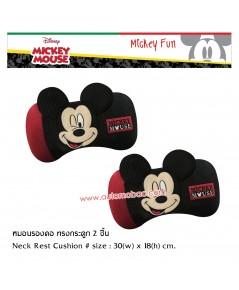 Mickey Mouse FUN หมอนรองคอ ทรงกระดูก 2 ใบ ลิขสิทธิ์แท้ หนุนรองคอ ลดอาการปวดเมื่อยขณะขับรถ
