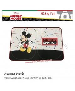 Mickey Mouse FUN ม่านบังแดด ด้านหน้า ป้องกัน UV และความร้อน งานลิขสิทธิ์แท้ ใช้ได้กับรถทุกรุ่น