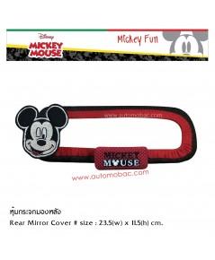 Mickey Mouse FUN ที่หุ้มกระจกมองหลัง ปกป้องจากความร้อน รอยขีดข่วน กันเปื้อน งานลิขสิทธิ์แท้