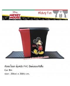 Mickey Mouse FUN ถังขยะในรถ ใช้ตกแต่งภายในรถเพื่อความสวยงาม งานลิขสิทธิ์แท้