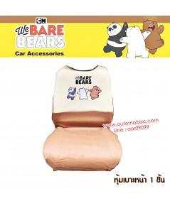 We Bare Bears v.2 หมีจอมป่วน ผ้าหุ้มเบาะหน้าเต็มตัว 1 ชิ้น ป้องกันสีซีดจาง รอยขีดข่วนและสัมผัสนุ่ม