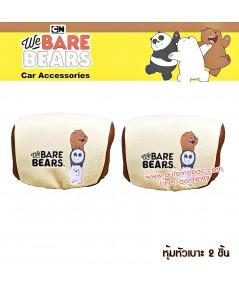 We Bare Bears v.2 หมีจอมป่วน สีครีม ผ้าหุ้มหัวเบาะหน้า 2 ชิ้น Head Rest Cover กันรอยและสิ่งสกปรก แท้