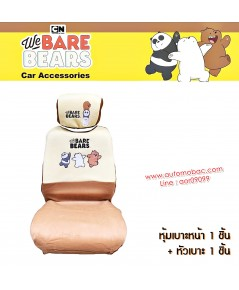 We Bare Bears v.2 หมีจอมป่วน สีครีม ผ้าหุ้มเบาะหน้าเต็มตัว 1 ชิ้น+ผ้าหุ้มหัวเบาะ 1 ชิ้น กันสีซีดจาง
