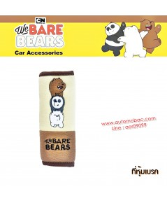 We Bare Bears v.2 หมีจอมป่วน หุ้มเบรค Brake Cover ช่วยปกป้องสีซีดจาง จากความร้อนและแสงแดด ลิขสิทธิ์