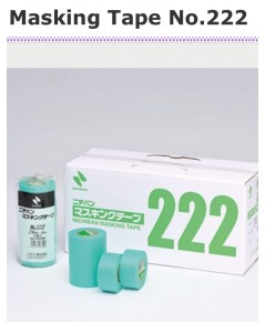 Nichiban Masking Tape No.222
