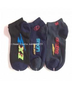 ถุงเท้าผู้ใหญ่ ข้อสั้น คละสีโทนสีมืด