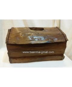 กล่องทิชชูไม้สักรูปทรงธรรมชาติ ขนาด 8 * 10 นิ้ว สูง 6 นิ้ว