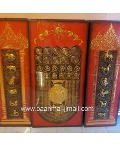 เฟลมภาพพระพุทธบาท 12 ราศีทองคำ ชุด 3 ภาพ