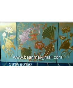 เฟลมภาพชุดปลาคร๊าฟทองเงินดอกบัว ชุด 3 ภาพ