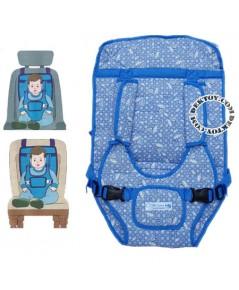 คาร์ซีทแบบพกพาเป้อุ้มเด็กในรถยนต์ สีฟ้า AM-17