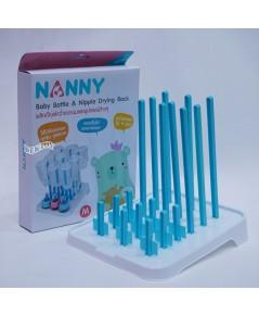ที่คว่ำขวดนมที่ตากขวดนมแนนนี่ Nanny ไซส์M N232