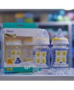 Pureen เพียวรีน ขวดนมPureen Tritan ขวดนมเพียวรีนหมีพูห์ไตรตัน8ออนซ์คอกว้างแพ็ค2ขวดสีเหลือง