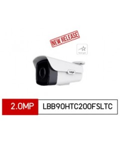 กล้องบูลเล็ท IR STARLIGHT Longse รุ่น LBB90HTC200FSLTC (HD-4in1)