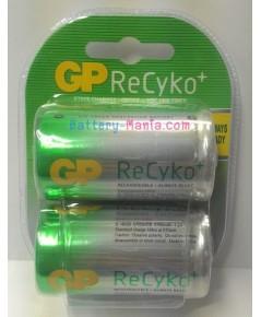 ถ่านชาร์จ GP Recyko ขนาด D 5700 mAh จำนวน 2 ก้อน ของแท้ คุณภาพเยี่ยม