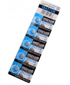 ถ่านกระดุม Maxell SR621SW pack 5 ก้อน ซื้อเป็น pack ประหยัดกว่าเห็น ๆ