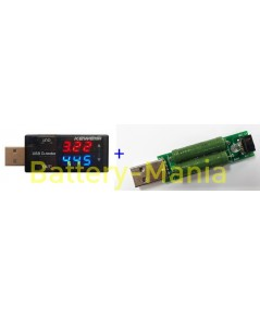 ชุดวัดทดสอบอุปกรณ์ชาร์จ อัตราการชาร์ไฟแบตเตอรี่ของอุปกรณ์และโหลดจำลอง USB Tester with Dummy Load Set