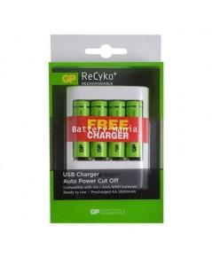 ถ่านชาร์จ GP recyko AA 2700 mAh แพ็ค 4 ก้อน แถมฟรีเครื่องชาร์จ USB U411 และวอลชาร์จUSB