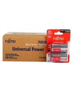 FUJITSU ALKALINE BATTERY รุ่น UNIVERSAL POWER Size D /ก้อนใหญ่ จำนวน 10แพ๊ค (20ก้อน)