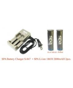 ชุดประหยัด Spa 18650 economy set เครื่องชาร์จ Spa S847 และ Spa Batteries 18650 หัวตัด 2 ก้อน