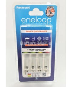 panasonic eneloop smart and quick charger 1.5HR K-KJ55MCC40T