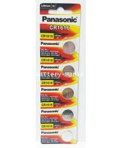 ถ่านกระดุม Panasonic CR1616 pack 5 ก้อน ของแท้ ล้านเปอร์เซนต์ ซื้อเป็น pack คุ้มกว่าเห็น ๆ
