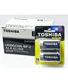 ถ่านอัลคาไลน์ D แพ็ค 2 ก้อน Toshiba Alkaline Blueline LR20BP2 1 กล่อง