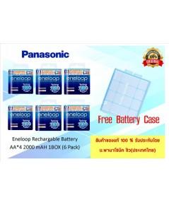 Panasonic Eneloop AA pack 24 ก้อน 2000 mAh ชาร์จ 2100 ครั้ง (AA 6 pack)