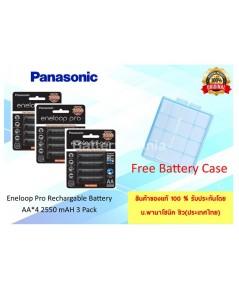 Panasonic Eneloop Pro AA pack 12 ก้อน 2550 mAh (AA 3 pack) made in japan