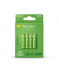 ถ่านชาร์จ GP recyko AAA 950 mAh แพ็ค 4 ก้อน แพคเกจใหม่ล่าสุด ออกใบกำกับภาษีได้