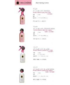 MA CHERIE By Shiseido Perfect Shower สูตร Moisture โลชั่นสเปรย์บำรุงผม