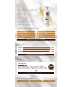 Ryo total anti-aging shampoo for oily scalp 400 ml. (ผมมัน) ลดการหลุดร่วงเส้นผม รังแค และผมหงอกค่ะ