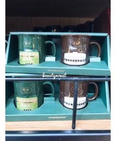 Starbucks Hong Kong Vintage Hong Kong Iconic Transport Mug Set