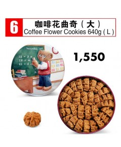 Jenny Bakery Coffee Flower ขนาด 640 g.