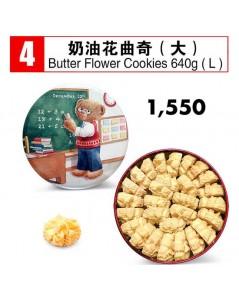 Jenny Bakery Butter Flower ขนาด 640 g.