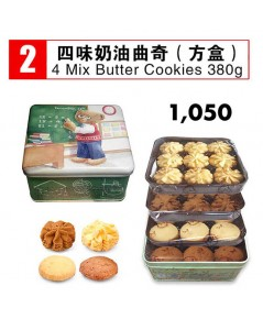 Jenny Bakery 4 Mix Butter Cookies 380 g.