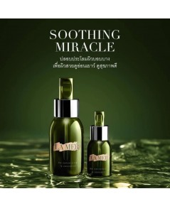 LA MER THE CONCENTRATE ขนาด 50 ml.
