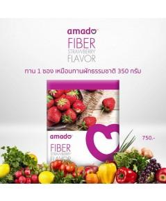 Amado Fiber อมาโด้ ไฟเบอร์ กล่องม่วง ดีท๊อกซ์ กล่องแพค 5 ซอง