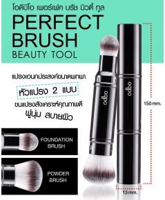 ODBO perfect brush beauty tool แปรงเอนกประสงค์ขนาดพกพา หัวแปรง 2 แบบ